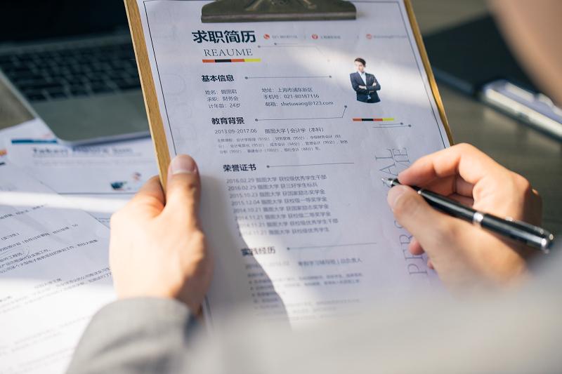 大公司背景调查,工作履历核实哪些必查?